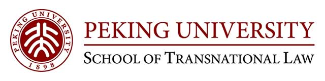 Peking University - School of Transnational Law